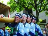 Ochiai No.1