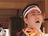 Koyama No.3