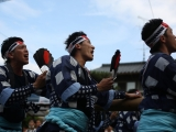 Iwamoto No.1