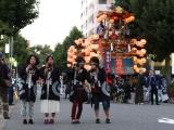 Iwamoto No.2