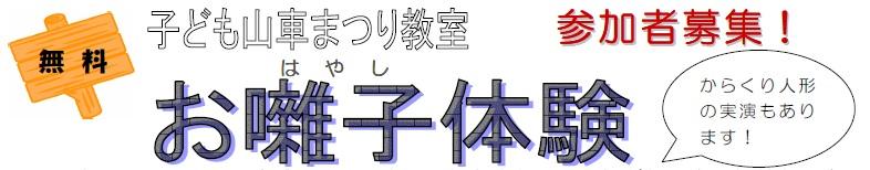 20140810_kyoushitsu